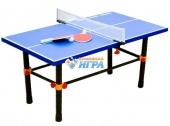 "2030 Игра ""Теннис"" на ножках (120х67х56 см)"