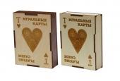 """2807 Подарочная коробка для хранения игральных карт """"Червовая Масть"""" (8х10,6х2,8 см)"""